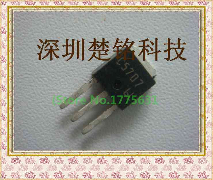 10pcs/lot 2SC5707 C5707 TO-251 In Stock