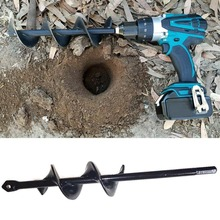Garden Auger Spiral Drill Bit Hand Drill Electric Drill Ground Bit Irrigating Planting Auger Drill Bit Digs Hole For Bulb Plant