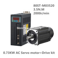 80ST M03520 220V 730W AC Servo motor 3.5N.M. 2000RPM 0.73KW Single Phase ac drive permanent magnet AASD 15A Matched Driver