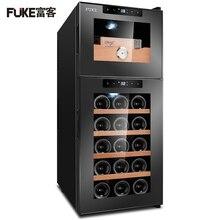 Thermostatic Wine Cabinet 59L Mini Portable Electric Wine Refrigerator Freestanding Commercial Fridge cigar humidor cabinet