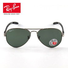 047f1cdb76d76 RAYBAN Original Polarized Sunglasses Men s Driving Shades Male Sun glasses  RB8307-004 N5(
