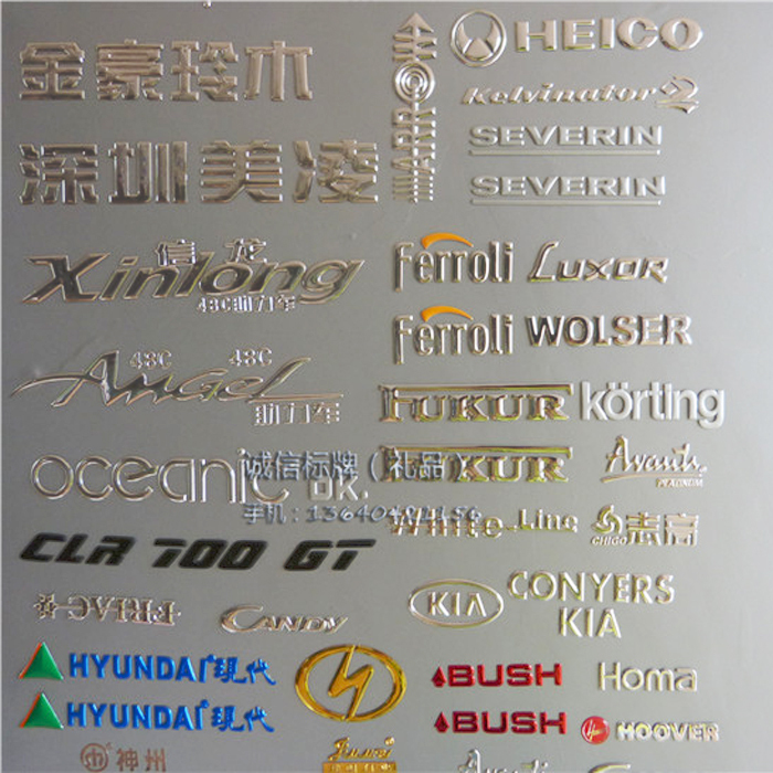 Custom logo 3d soft pvc car sticker emblem decal stamping chrome badge with sticker electric label decoration signs 1000pcs lot in stationery sticker from