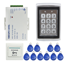 Wholesale Metal RFID Reader Entry Code Keypad RFID Door Access Control Kit + 12V DC Power Supply  FREE SHIPPING