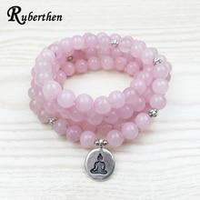 Ruberthen Top Sale 108 Pink Natural Stone Mala Bracelet Women Yoga Jewelry Buddhist Chakra Necklace Heart Yoga Lotus Bracelet