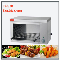FY-938 Electric food oven chicken roaster commercial desktop electric salamander grill electric grill 2000w 220V 1PC