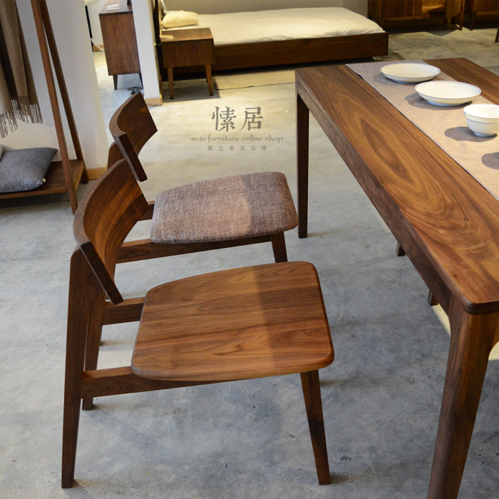 the new home of black walnut oak wood chair dining chair large store two prices ch177 natural side chair walnut ash