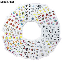50Sheets/Lot Water Transfer Nail Stickers Random Designs Cartoon/ Floral Nail Art Sticker Watermark DIY Nails Tips Decals Wraps diy water transfer foils nail art sticker fashion nails cartoon harajuku sailor moon decals minx nail decorations