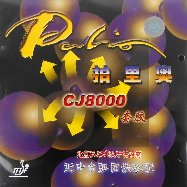 2x Palio CJ8000 Pips-In Table Tennis (PingPong) Rubber With Sponge (38-41Degrees)