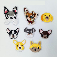The Animal Dog Head Repair Badge Patch Embroidered Patches For Clothing Iron On Close Shoes Bags Badges Embroidery DIY