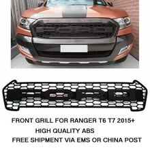 HIGH QUALITY Front Grill for Ranger T6 T7 2015 2016 FRONT RAPTOR BLACK LIT GRILLE GRILL ABS FRONT GRILL FOR RANGER T6 T7