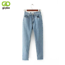 GOPLUS Women's Tassel Harem Pants High Waist Jeans Vintage Female Denim Pencil Pant