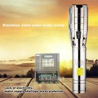 New Hot 750W DC48V Solar Water Pump Farmland Irrigation System Deep Well Submersible Pump 60 78m
