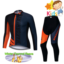Maillot Children Cycling Clothing Set for Winter Thermal Fleece Cycling Jersey Set Ropa Ciclismo Bike Wear Invierno Hombre