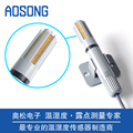 AOSONG electronic digital temperature and humidity sensor AM2305