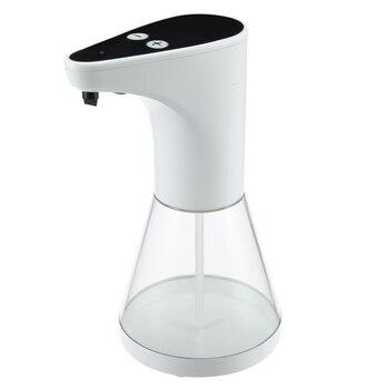 Dispenser με αισθητήρα υπερύθρων 480ml Σπίτι - Γραφείο - Επαγγελματικά Μπάνιο MSOW
