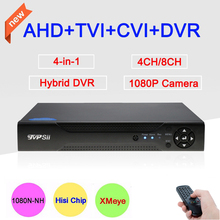 New Metal Case DVR 4CH/8CH 1080P/960P/720P/960H XMeye APP Coaxial Four in one Hybrid Coaxial AHD TVI CVI DVR Free Shipping