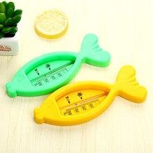 Прибор для измерения температуры воды с рисунком рыбы, измеритель температуры детской комнаты, детские игрушки, продукция по уходу за младенцами