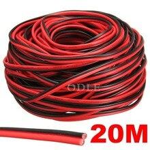 20 метров Электрический провод луженая медь 2 Pin AWG 22 изолированный ПВХ удлинитель для светодиодов ленточный кабель красный черный провод электрический удлинитель