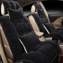 Cubierta del amortiguador de asiento de coche universal para BMW x1/3×5/6 Benz GLC/GLK/GLA/GLE volkswagen touareg jetta golf polo passat kia cerato río