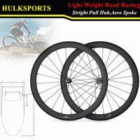 HK WH 50C W25 C F Free Shipping Carbon T700 700C 25mm Wide Road Bike Carbon