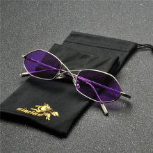 2af1651a824 Sexy Women Purple Sunglasses Women Brand Designer Vintage Hip Hop Goggles  Metal Men Square Sun Glasses Retro yellow Glasses NX
