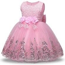 Платье для девочек Детские Свадебные платья для подружки невесты; детей; девочек Лето 2018 Вечеринка костюм принцессы кружева подростковая одежда для девочек