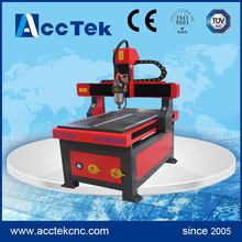 Hot sale woodworking machinery wood carving machine price