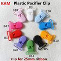 """(10 cor) 50 pcs 1 """"25mm Hot forma D Kam Plastic Chupeta Do Bebê Manequim Cadeia Titular Clips Suspender Clipes"""