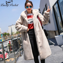 7d0085af409 Women Winter Thick Warm Hooded X-Long Faux Fur Jacket Female High Quality  Fluffy Rabbit