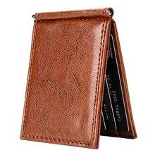 Винтажный держатель для денег с карманом для монет, деловой мужской короткий кошелек, двойной складной PU кожаный повседневный Футляр для карт, кошельки, простые заколки, наличные
