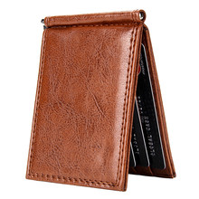 Vintage Slim Money Clip with Coin Pocket Business Men Short Wallet Bifold Pu Leather Casual Cards Case Wallets Simple Clips Cash(China)