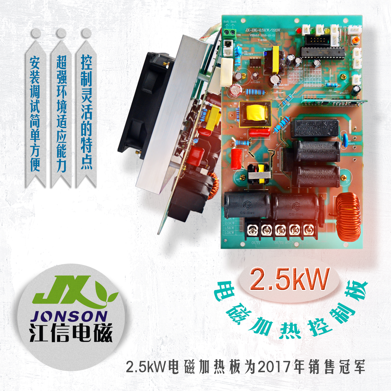 2.5KW Electromagnetic Heating Motherboard 2.5kW Electromagnetic Heating Control Board 2.5KW Induction Heating Control Panel electromagnetic heating equipment best 2500w diy induction heater