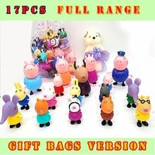 pig toys 17Pcs A full range pig Toys PVC Action Figures Family Gift bag packaging Give children the best gift