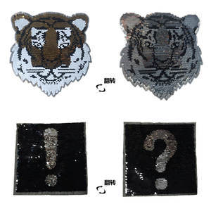 2019 New Fashion DIY Applique Embroidery Applique Costume Decoration Dimensional Transformed Sequins Tiger Pattern