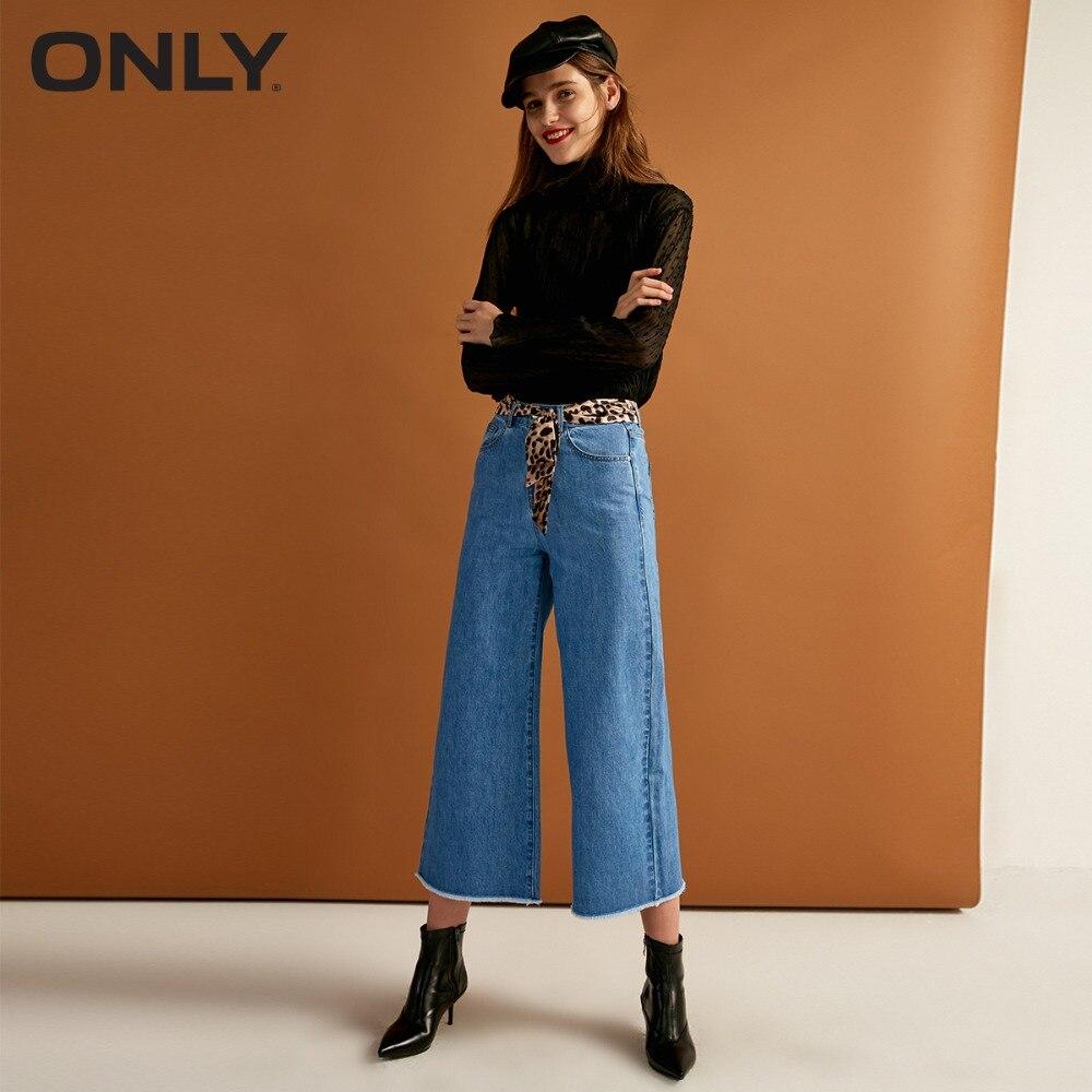 ONLY Women's autumn new high waist raw edge wide leg jeans  118332518