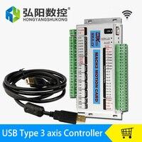 3 eksen 4 eksen 6 eksen Mach3 CNC kontrol kartı için cnc router kontrol sistemi MK3-IV MK4-IVMach3 USB bağlantı noktası desteği pencere 7