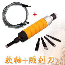 Electric Wood Chisel Carving Tool Hammer Chuck Attachment Woodworking Chisels For Machine + 5 Carving Blades Tips