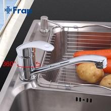 Frap бортике латунь одной ручкой Кухня кран холодной и горячей смеситель F4921