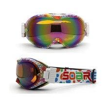 fcd6d4289541 Popular Double Lense Sunglasses-Buy Cheap Double Lense Sunglasses ...