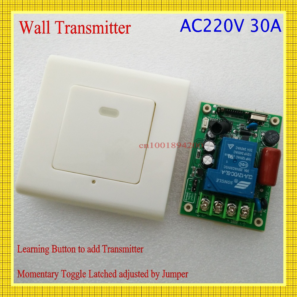 220V Remote Switch 30A Relay Receiver Wall Panel Transmitter Wireless Light Lamp LED Pump Power Switch Learning Code ASK RXTX315 free shipping light lamp led bulb household appliances industrial equipment power remote on off smart home learning code ask