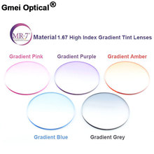 Излучения защиты 1.67 ультра-тонкий MR-7 супер-жесткие градиент оттенок hmc emi asphere Anti UV близорукость дальнозоркость рецепта линзы