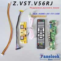 Доставка за 1 день Z. VST. V56RJ. B V56 V59 Универсальный ЖК-драйвер плата универсальная ТВ плата + ключ переключатель + ИК + 4 ЛАМПА Инвертор + LVDS