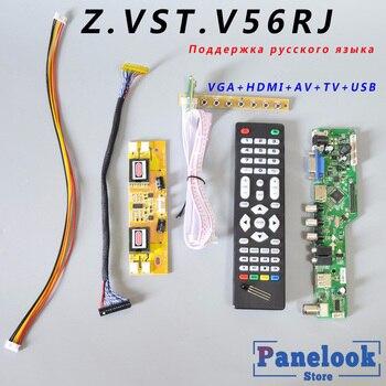 Nave en 1 Día Z VST? V56RJ.B V56 V59 Universal LCD Placa de Controlador Universal TV Board placa + interruptor de llave + IR + 4 lámpara inversor + LVDS
