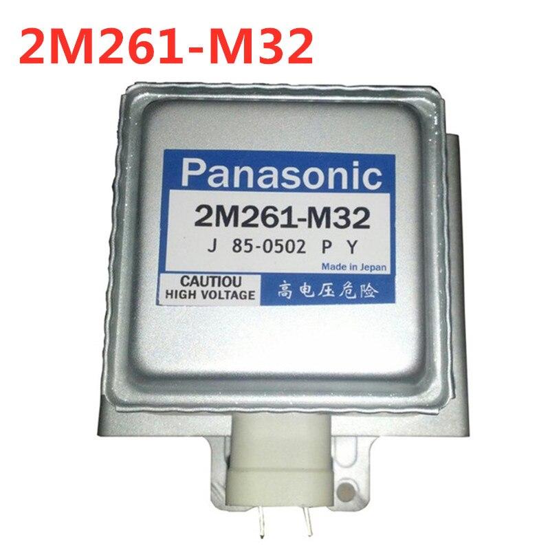 1 * Высокое качество запчасти для микроволновых печей, магнетрон для микроволновой печи 2M261-M32 Восстановленный магнетрон