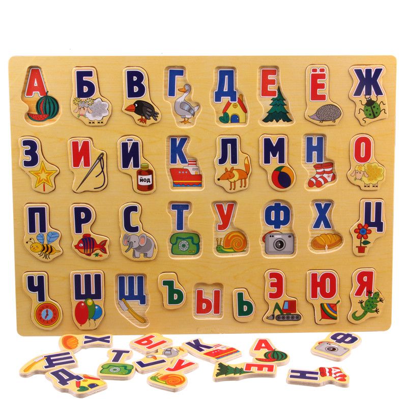 39 29CM Montessori Large Wooden Russian Alphabet Puzzle Board 3D Cartoon Alphabet Grasp Board Kids Early