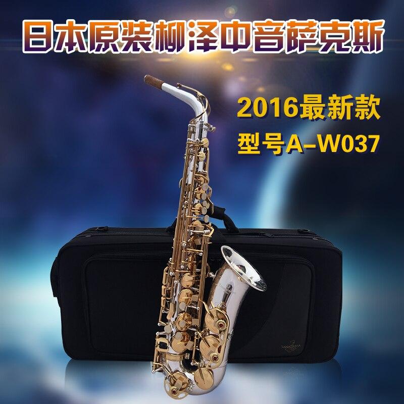 2017 New YANAGISAWA A-W037 Silver Plated Gold Key Saxophone Alto Sax Eb Tone with mouthpiece ,case,gloves 2016 free new ems dhl 54 eb alto saxophone professional black gold key instrument sax super and metal mouthpiece