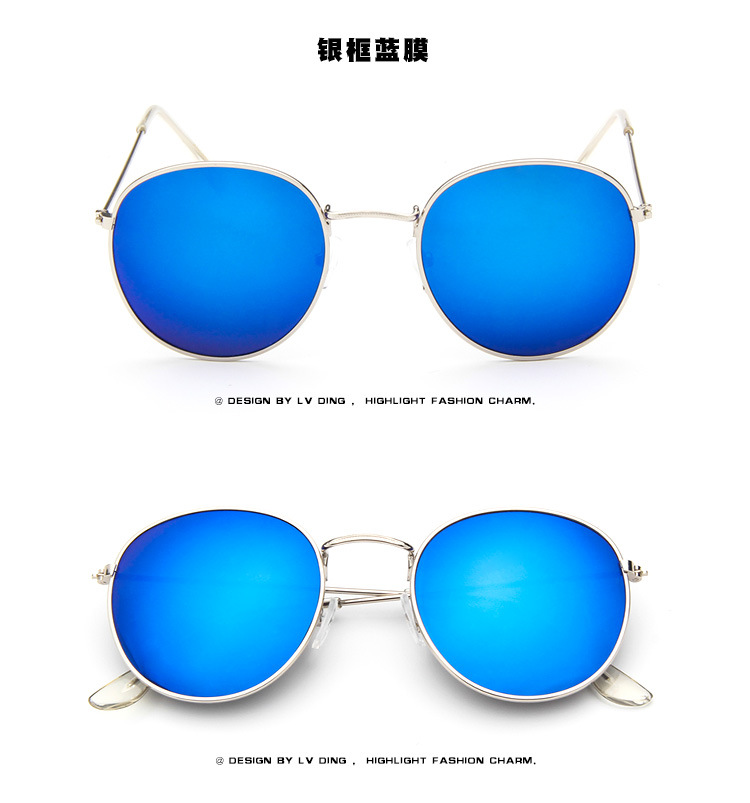 New Women Retro Round Alloy Frame Sunglasses Brand Designer Gril Women Oval Gift Eyeglass Box