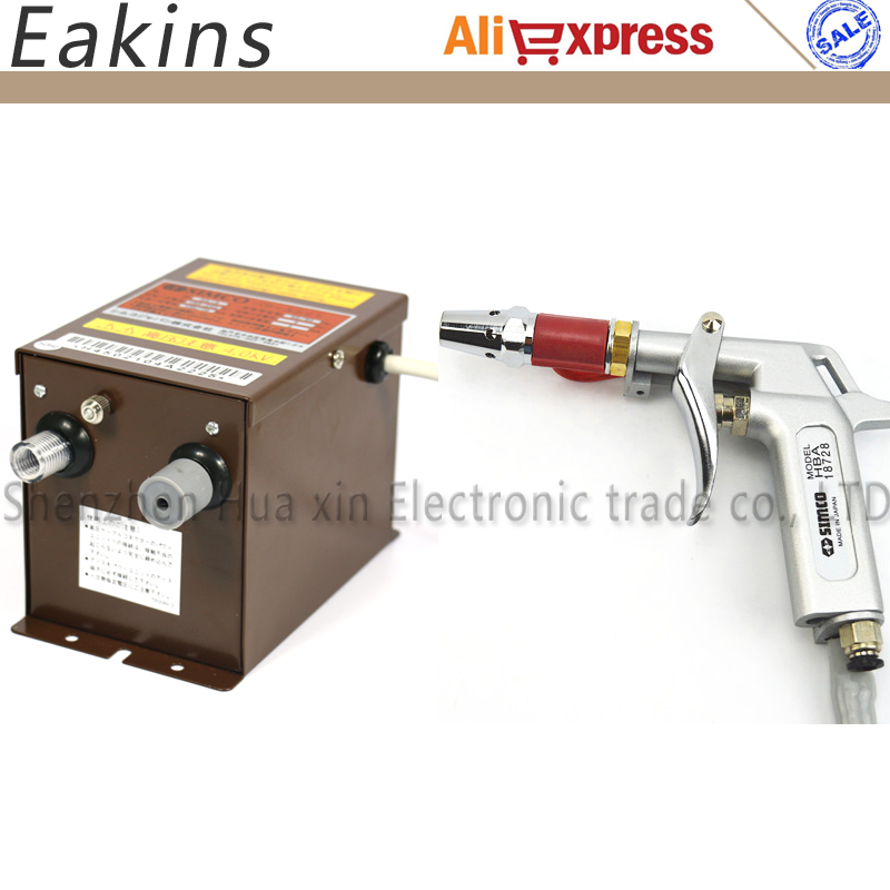Static Eliminator HA 4 High Voltage Generator With Ionizing Air Gun Remove Static Ionzing Air Blower