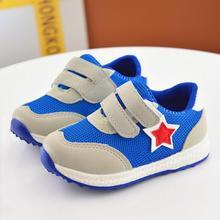 Классические Звезды Детей Shoes 2 Цвета Новый 2017 Повседневная Мальчики Девочки Shoes Холст Дети Кроссовки Мода Простые Резиновые Спортивные кроссовки