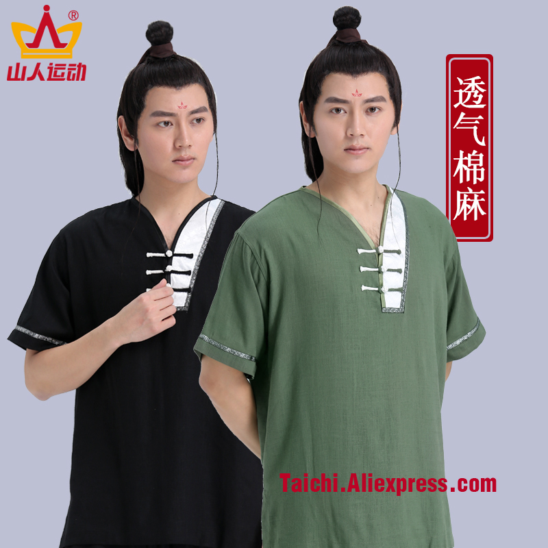 Short Sleeves Summer LinenTai Chi Clothes  Male Kung Fu Flax Martial Art Suit Chinese Stlye Sportswear